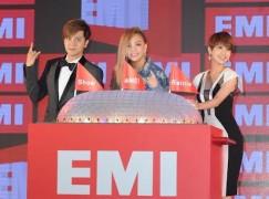 emi china relaunch