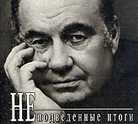 Death of popular Russian director
