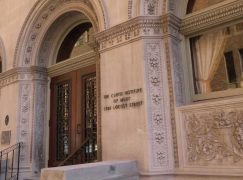 Philly's Curtis Institute is overwhelmed by 'transformational' gift